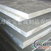 3007铝板(铝棒)3007――铝合金