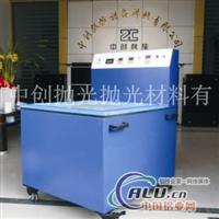 供应6KG磁力抛光机,磁力研磨机