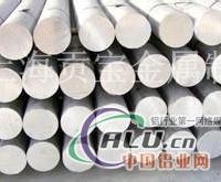 3104铝板(铝棒)3104――铝合金