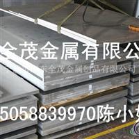 铝板硬度 铝板标准 铝板化学成分