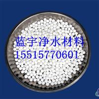 优质活性氧化铝蓝宇厂家氧化铝