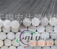 沧州工业铝棒