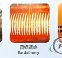 中频加热设备 中频透热炉