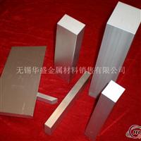 周口工业铝棒铝棒厂家