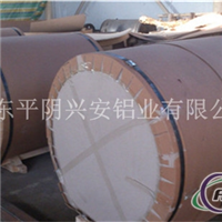 5系合金铝卷、保温铝板
