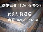 (2a2a2a 2a50铝板铝棒)批发