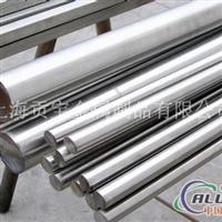 3207铝板(铝棒)3207――铝合金