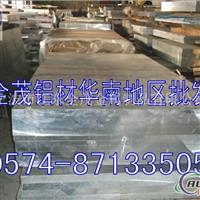 6082铝合金硬度 6082铝板密度