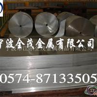 6060铝板 耐磨铝板 氧化铝板
