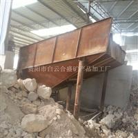 贵州铝矾土熟矿