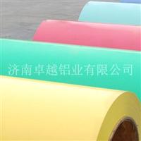 氟碳喷涂铝板彩涂铝板彩涂铝卷0.5mm彩涂铝卷