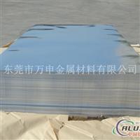 进口6061铝板 航空铝板