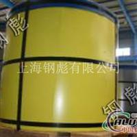 宝钢黄石氟碳镀铝锌板
