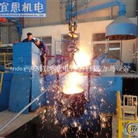 1000V中頻熔鋁熔煉爐