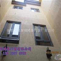 铝合金平开窗与推拉窗的区别