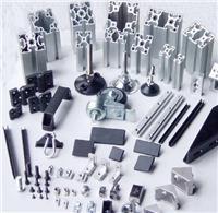 各类工业型材