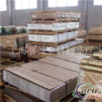 7075拉伸铝板(5.012502500)