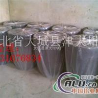 200公斤熔铝坩埚型号620610