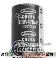 250V1500UF电容