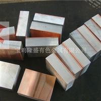鋁型材著色槽用鎳板