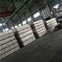5052合金铝板材