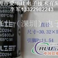 250V560UF电容