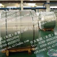 1A99耐腐蝕鋁線 耐溫鋁板