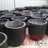 200公斤石墨熔铜坩埚