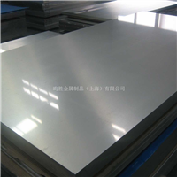 2A04拉伸铝板2a04T6合金铝板