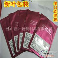 出口包装铝箔袋、英文印刷铝箔袋