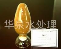 聚合氯化铝铁处理生活污水效果佳