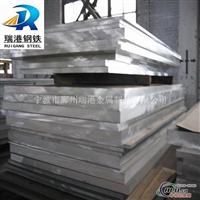 优质5052超平铝板高强度高性能