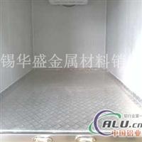沧州1100铝单板
