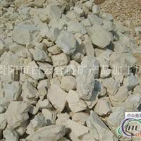 供应贵州铝矾土