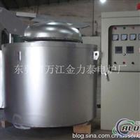 500公斤熔铝炉供应熔铝炉价格