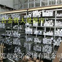 2A17热处理铝合金板材