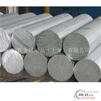 6061大铝棒切割(T6)状态铝