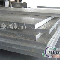 5A06超厚铝板5A06h32铝板厂家