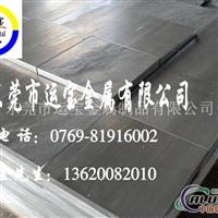 7A04铝合金板 7A04模具铝板