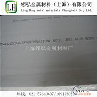 美国进口铝A5056耐腐蚀防锈铝