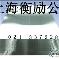 (LYLYLY LY7鋁板鋁棒)批發價