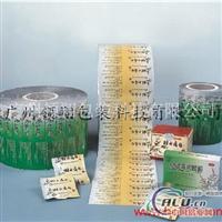 鋁箔包裝復合膜