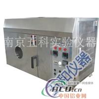 五科研发新型紫外光老化试验箱