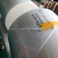 防潮鋁箔膜