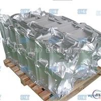 鋁箔防潮立體袋