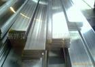 铝板型材铝排