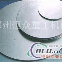 铝圆片炊具加工