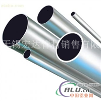 焦作6063铝管