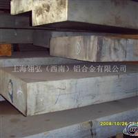 3004铝板的强度,批发3004铝合金