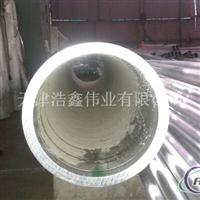 加工铝管 盘圆铝管 1060纯铝管铝管铝管
